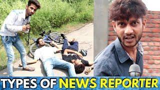 TYPES OF NEWS REPORTER    FUNNY VIDEO    KANGRA BOYS 2018