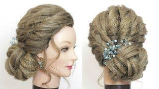 New Low Side Bun For Prom, Wedding, Party. Updo Hairstyles Tutorial