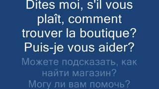 Pamoka 4. Prancūzų Kalbos Kursas. Cours De Lithuanien Avec Des Sous-titres Russes.