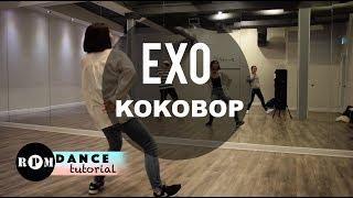 "EXO ""Ko Ko Bop"" Dance Tutorial (Chorus, Breakdown)"
