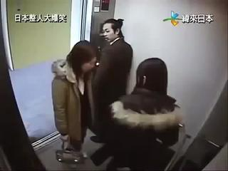 Funny Prank | Japanese Pranks Show Fart In Lift