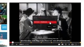 יוטיוב 2   קורס אינטרנט  - מהאתר ללימוד תוכנות און-ליין בעברית - Www.sax.co.il