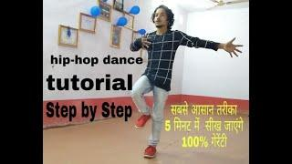/ How to do  Hip -Hop dance tutorial  step by step/
