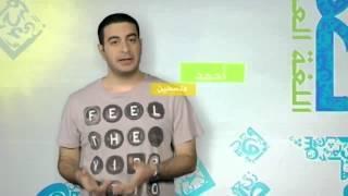 برومو موقع الجزيرة لتعليم اللغة العربية