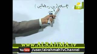 البرامج التعليمية   اللغة العربية   6 2 2014