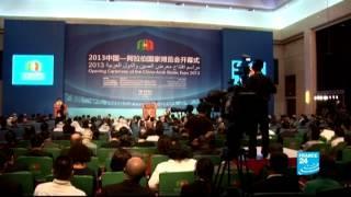ريبورتاج  تعليم اللغة العربية في الصين