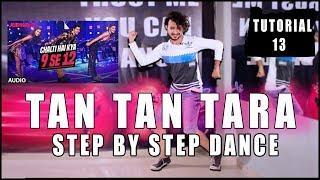 Chalti hai kya 9 se 12 Dance Tutorial Step By Step | Vicky Patel Choreography | Bollywood | Hindi