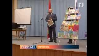 Учебники и компьютеры - от России - подарки получили все школы Приднестровья