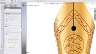 Tutorial SolidWorks Italiano Pennino Stilografica