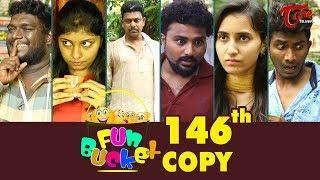 Fun Bucket | 146th Episode | Funny Videos | Telugu Comedy Web Series | By Sai Teja - TeluguOne