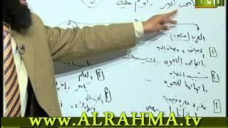 البرامج التعليمية   اللغة العربية   الاستاذ احمد منصور   27   2  2014 الجزء الثانى