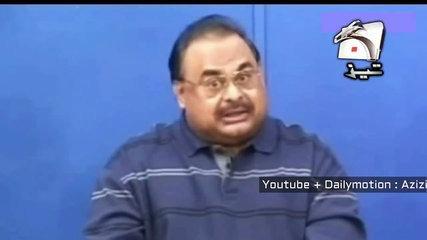 Altaf Hussain Funny Tezabi Totay