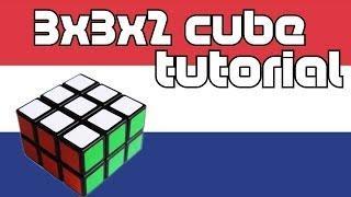 3x3x2 Rubik's Cube Tutorial
