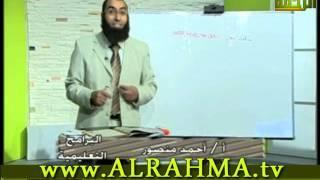 البرامج التعليمية   اللغة العربية   الاستاذ  احمد منصور 10 4 2014