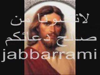 اخلاق يسوع بن الزنا في الكتاب المقدس !!  وسام الجزء الثالث