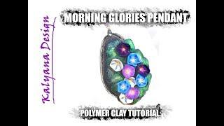 Morning glory pendant - polymer clay tutorial 528