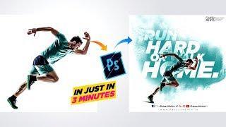#EP2 Powder Blast Banner / Poster in Photoshop – Hindi Tutorial