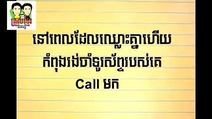 in box for price Khmer Funny By Troll Khmer Tinfy