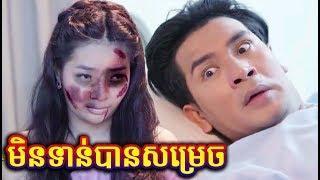 Funny videos 2017, ដូច្នឹងផង, វគ្គថ្មីៗ, បានសើចទៀតហើយហាសៗៗ, Khmer comedy, TOWN Full HD TV