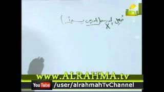البرامج التعليمية اللغة العربية   الجزء الثانى   6 2 2014