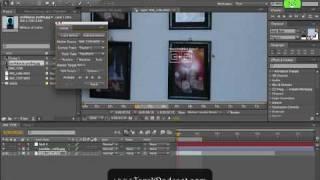 Adobe After Effects Motion Taracking Arabic Tutorial