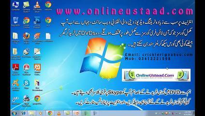 HTML Video Tutorials Full Free Course In Urdu & Hindi Part 1