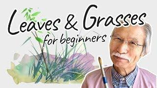 [Eng sub] Leaves & Grasses | Watercolor painting tutorial for beginners