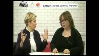 סרטוני תדמית לעסקים - טל קרויטורו בראיון עם דיקלה מור על EMDR
