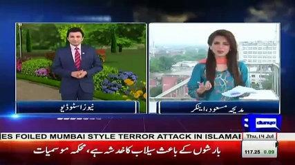 Dunya News Female Reporter Funny Talk While Reporting On Rain