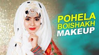 কয়টা মেকআপ লাগে দাম জেনে মেকআপ কিনুন||Pohela Boishakh makeup tutorial for beginners ✌✌