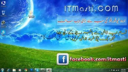 Make Backup of Windows 7 and Windows 8 Urdu and Hindi Video Tutorial - YouTube
