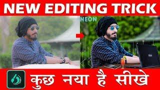Best Editing App Snapseed Editing Tutorial Picsart CB Editing New Method