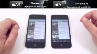 Apple IPhone 4S - Smartphone.bg (Bulgarian FullHD Review)