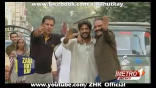 Zara Hut Kay | Shouting By Aamir | Problem is | Funny Videos | Pranks 2016