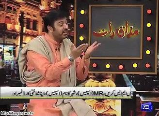 funny episode of mazaq rat