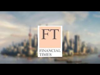 FT.com Video Tutorial: Sharing Content