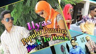 Hyderabadi Stars Popular Punch || Funny Videos || Directed ilyas || Hyderabadi Stars