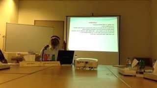 تجربة العربية للجميع في تعليم العربية لغير الناطقين بها 3 Teaching Arabic As A Second Language
