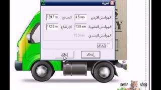 Video Tutorial Calligraphy Software Kelk 2010 12برنامج الخط العربي