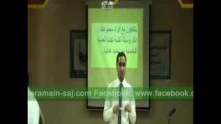 دورة الأستاذ يوسف العبادي في برنامج اللغة العربية (توظيف التقنية في التعليم) الجزء الثالث