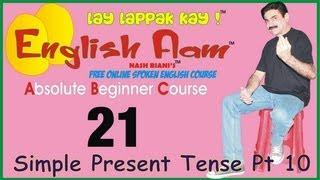 Speak English. Spoken English. Learn English. English Speaking. English Tutorial. English Lesson.