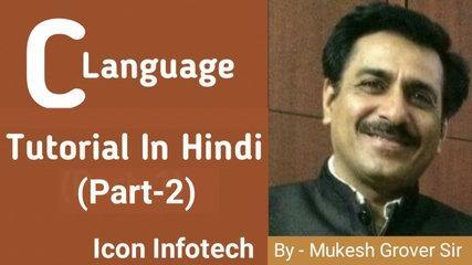 C programminrig Tutorial in Hindi | C Tokens ( Constants )