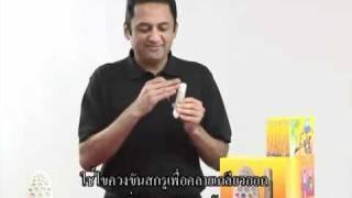 Walter Tutorial   Thai Part 1 By ETLlearning