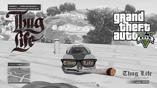 BEST OF GTA 5 Thug Life Funny Videos Compilation ( GTA 5 Funny Moments )