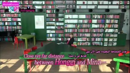 Global We Got Married_EP01(Hongki&Mina)_(ARABIC SUB)
