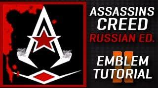 Assassin's Creed (Russian Style) *Simple* - Black Ops 2 Emblem Tutorial By AssassinSam77
