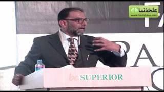 Superior University Job Fair 2012 : Faiez Seyal Lecture Choose Or To Be Chosen (Part 2 Of 2)