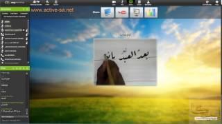 الدرس العاشر  : دورة تعليم الخط العربي | Active Academy