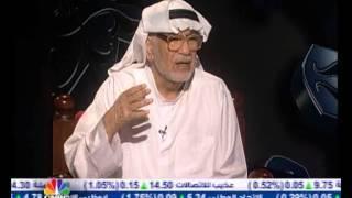 برنامج يسروا / واقع التعليم في الدول العربية والاسلامية -  1