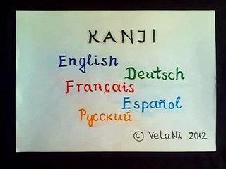 Kanji funny world video 30